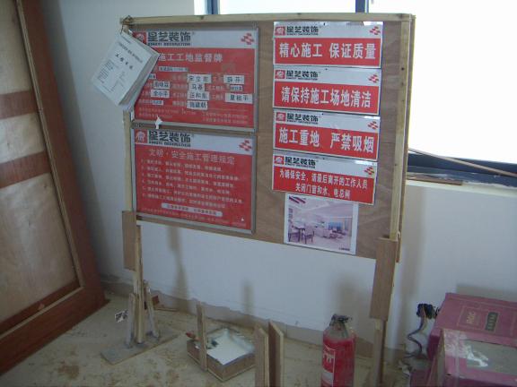 大宅室内装饰设计施工流程及验收标准