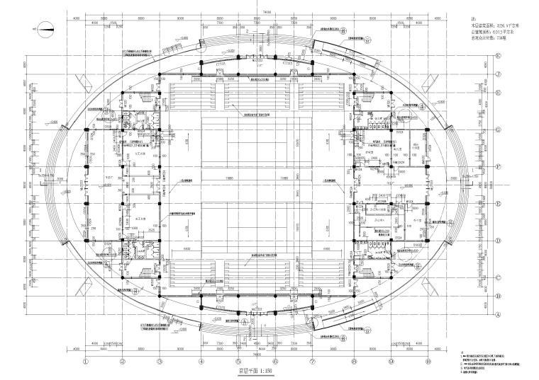 [洛阳]体育中心网球综合训练馆施工图