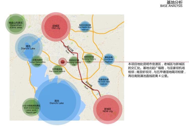 [云南]新海河滨河带状公园工程方案设计-基地分析