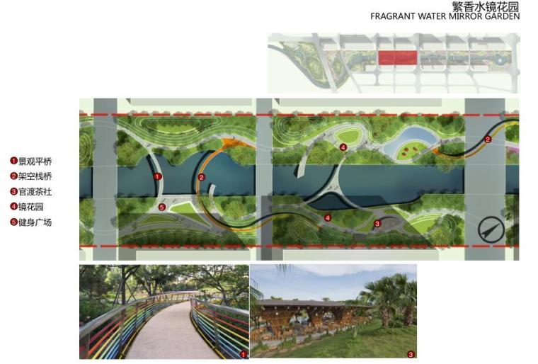 [云南]新海河滨河带状公园工程方案设计-繁香水镜花园