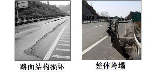 新旧路基衔接施工技术交底。