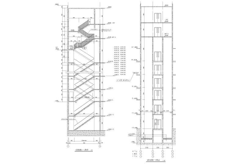 A段楼梯剖面图