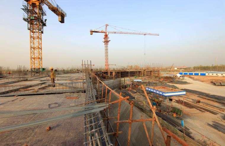 基建工程质量缺陷防治