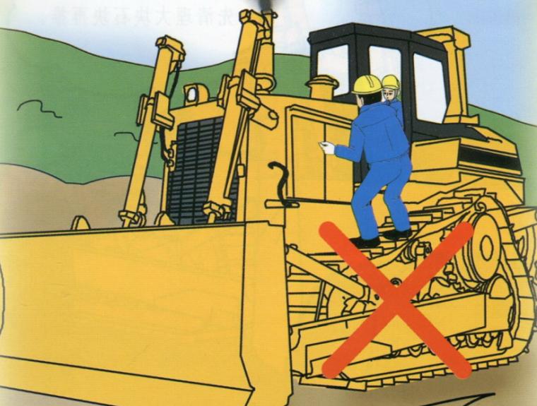 工程土石方作业安全教育培训课件(228页)