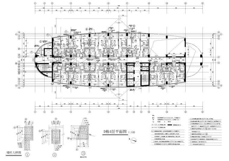 D栋4层平面图