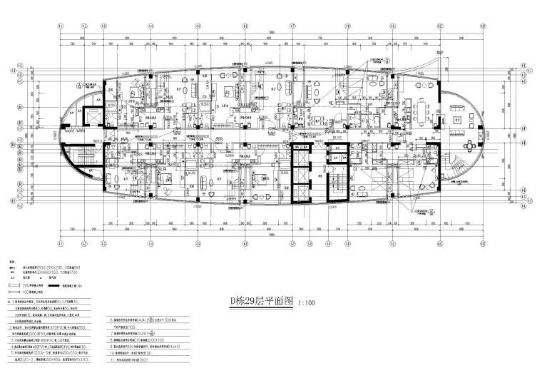D栋29层平面图