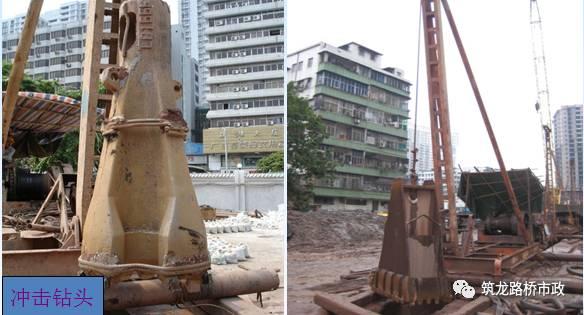 地下连续墙施工技术,地铁、管涵、基坑都用_15