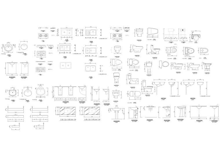 室内CAD装饰家具图块-厨卫设施图块