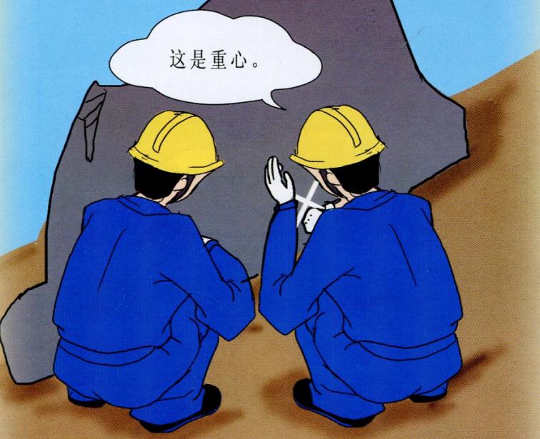 工程材料储存与运输安全教育培训培训195页-一般问题