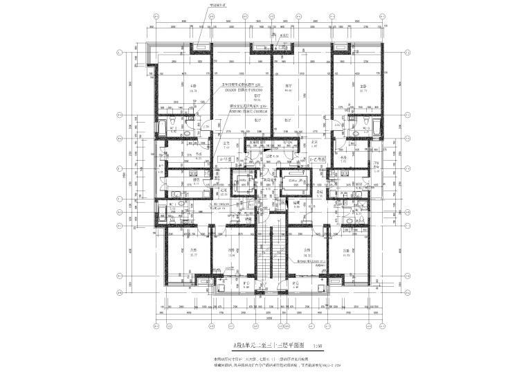 A段A单元二至三十三层平面图