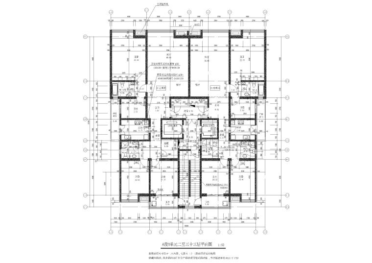 A段B单元二至三十三层平面图