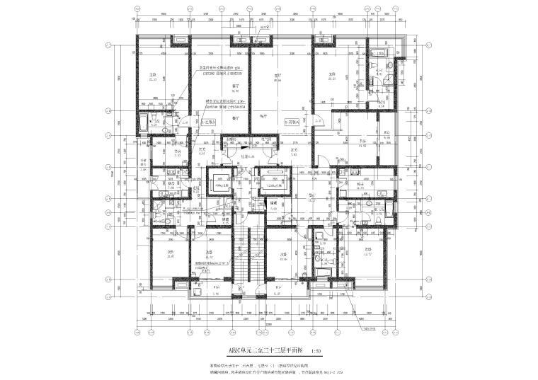 A段C单元二至三十三层平面图