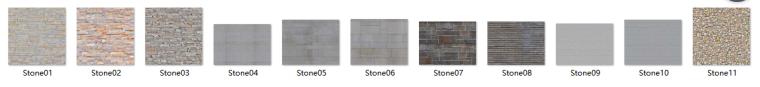 石块类材质贴图