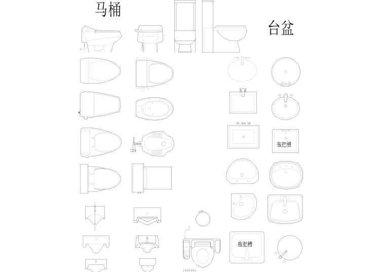 精选室内CAD装饰图块-台盆马桶图块