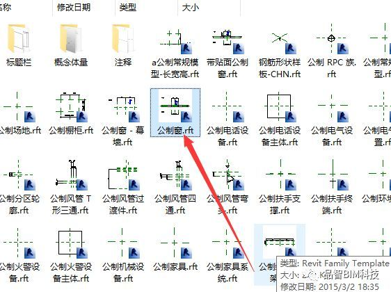 Revit中L型转角窗族绘制_1