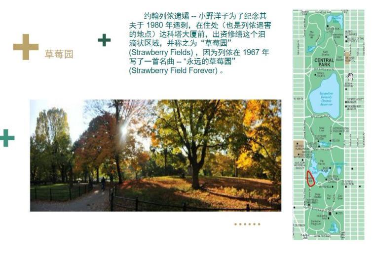 景观设计的基本知识 (8)