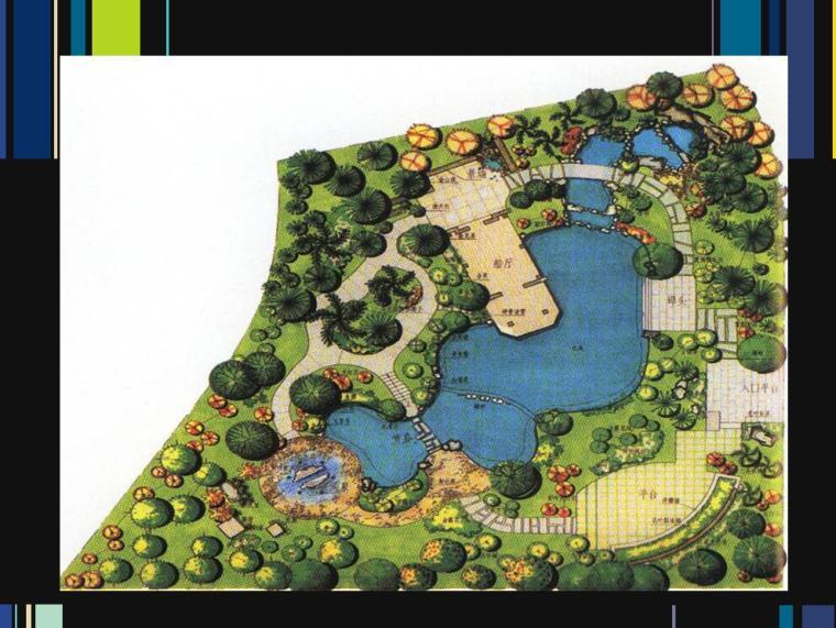景观设计的方法与步骤 (4)