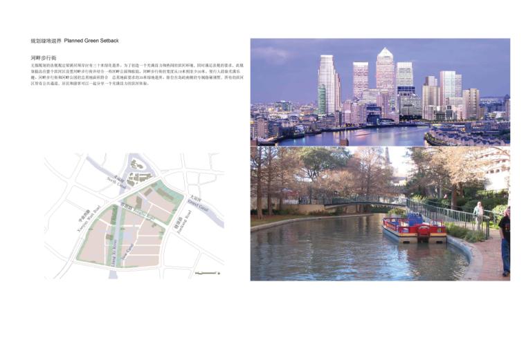 景观常规分析图+景观分析 (3)
