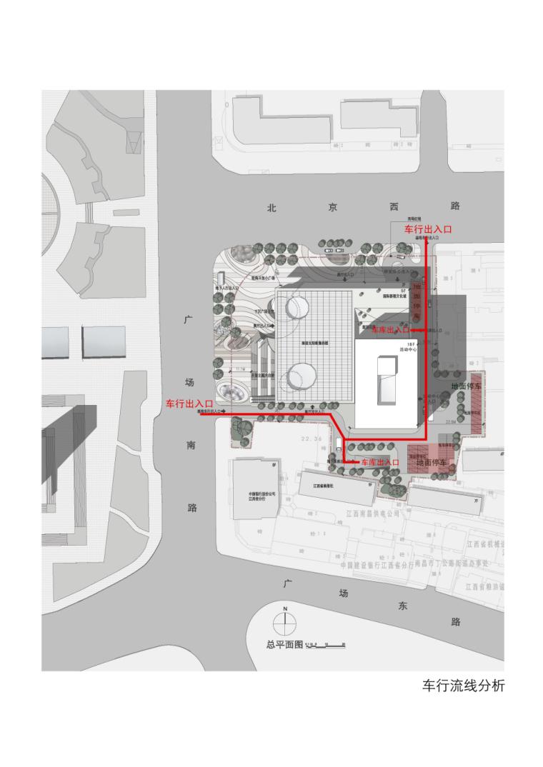 景观常规分析图+交通分析图 (7)