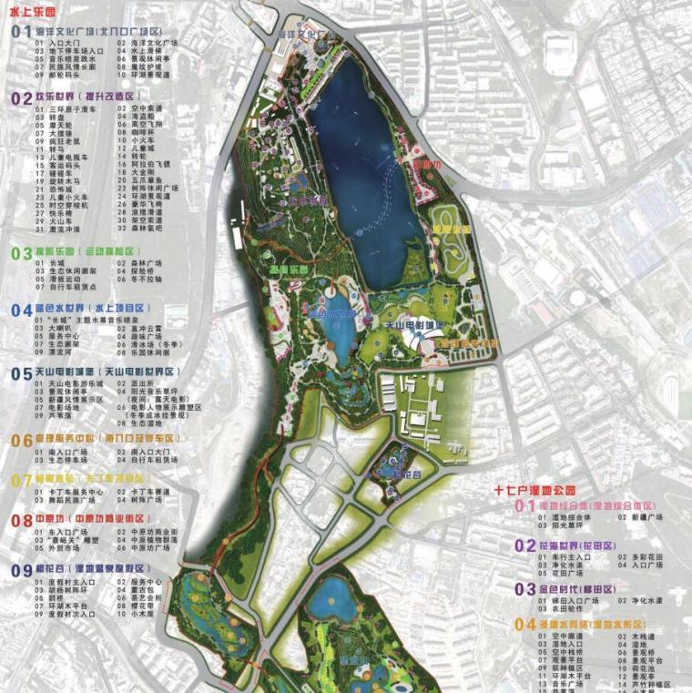 [新疆]水上乐园综合公园景观概念设计-总平面图