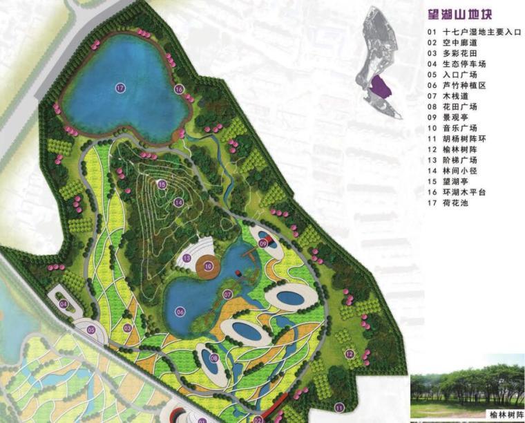 [新疆]水上乐园综合公园景观概念设计-望湖山地块