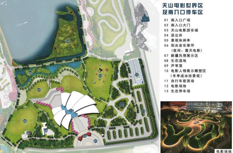 [新疆]水上乐园综合公园景观概念设计-天山电影世界区及南入口停车区