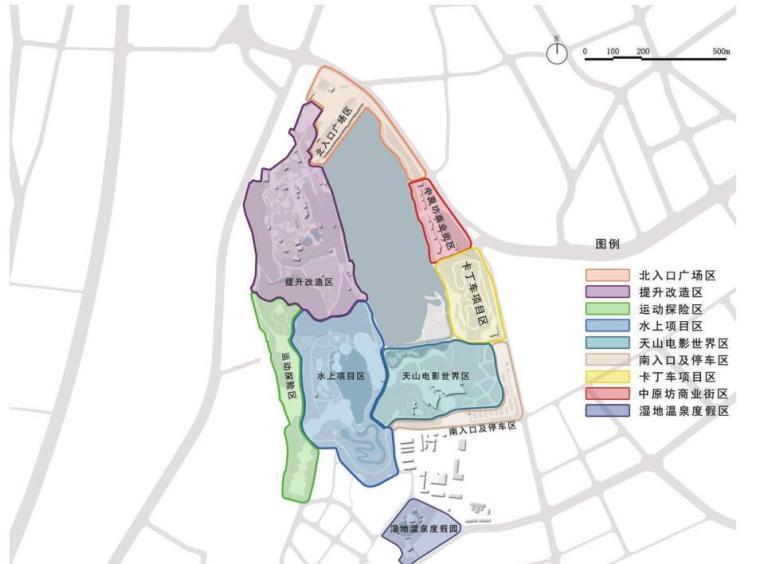 [新疆]水上乐园综合公园景观概念设计-功能分区图