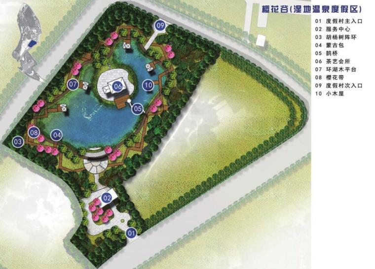 [新疆]水上乐园综合公园景观概念设计-湿地温泉度假区