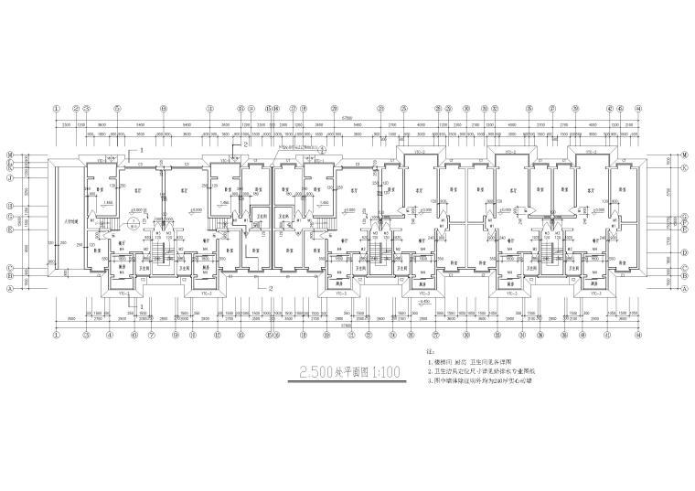 某七层多层住宅建筑方案扩初图-2.500处平面图