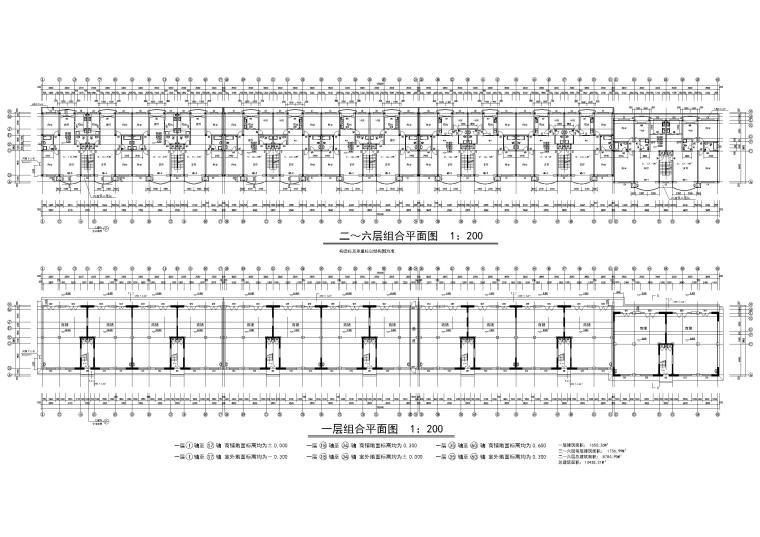 某六层多层住宅楼建筑施工图纸-一~六层组合平面图