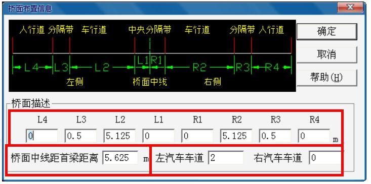 空心板桥横向分布系数案例详解,一次性搞懂_8