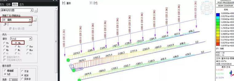 空心板桥横向分布系数案例详解,一次性搞懂_22