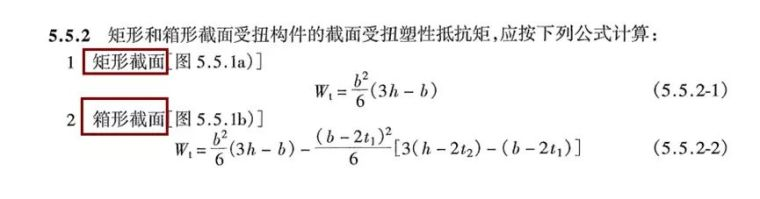 空心板桥横向分布系数案例详解,一次性搞懂_30