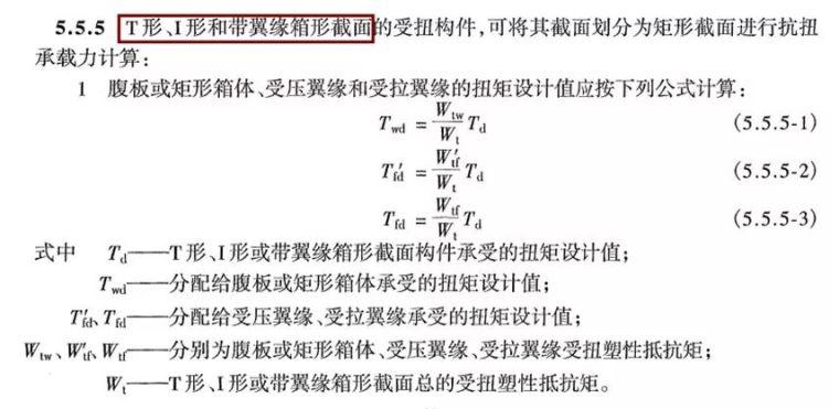 空心板桥横向分布系数案例详解,一次性搞懂_31