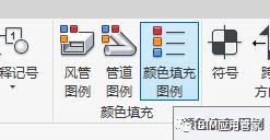 revit怎么设置平面视图颜色方案_4