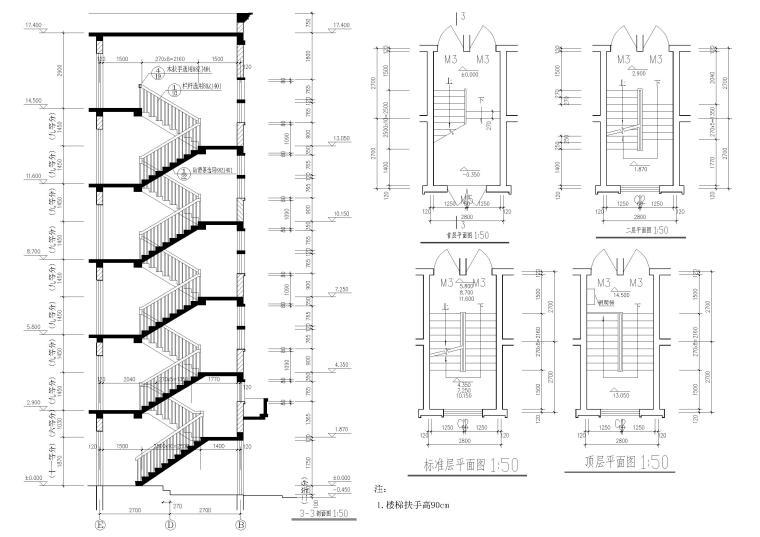 某七层多层住宅建筑方案扩初图-楼梯剖面节点图