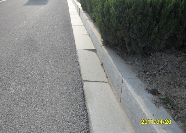 路基附属工程常见的质量通病及与防治措施