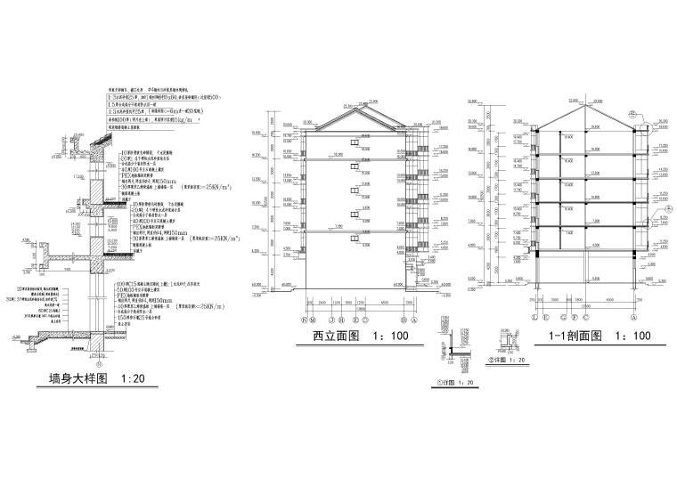 某六层多层住宅楼建筑施工图纸-墙身大样,建筑剖面图