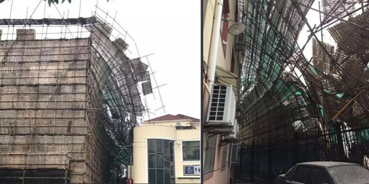 《建筑施工高处作业安全技术规范》解读