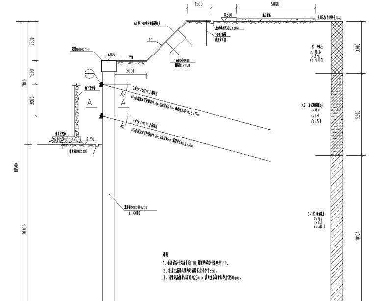 6.24万平基坑土钉墙+排桩支护图纸及报告