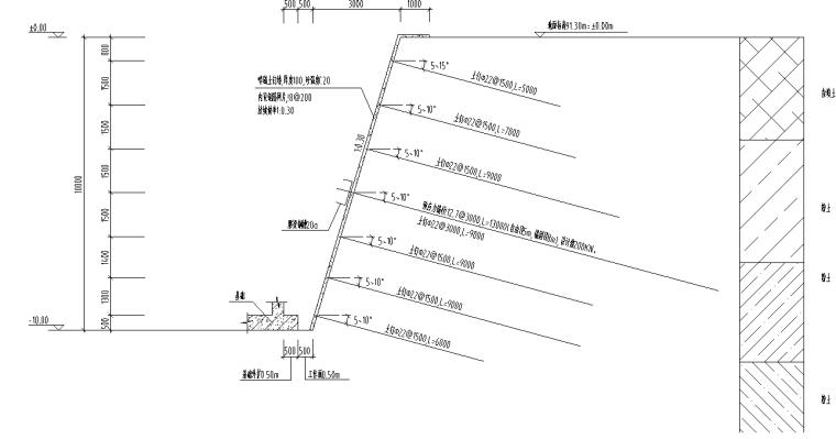 6100平基坑复合喷锚土钉墙支护图及方案
