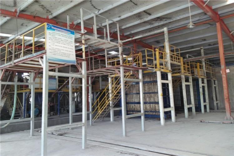 聚苯颗粒轻质隔墙板施工工艺培训讲义PPT