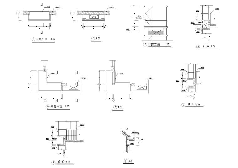 [长春]金玉良园小区高层建筑施工图-节点大样图