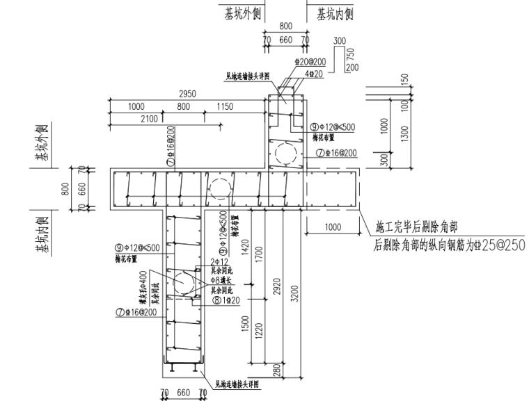 写字楼两墙合一地下连续墙基坑支护施工图纸