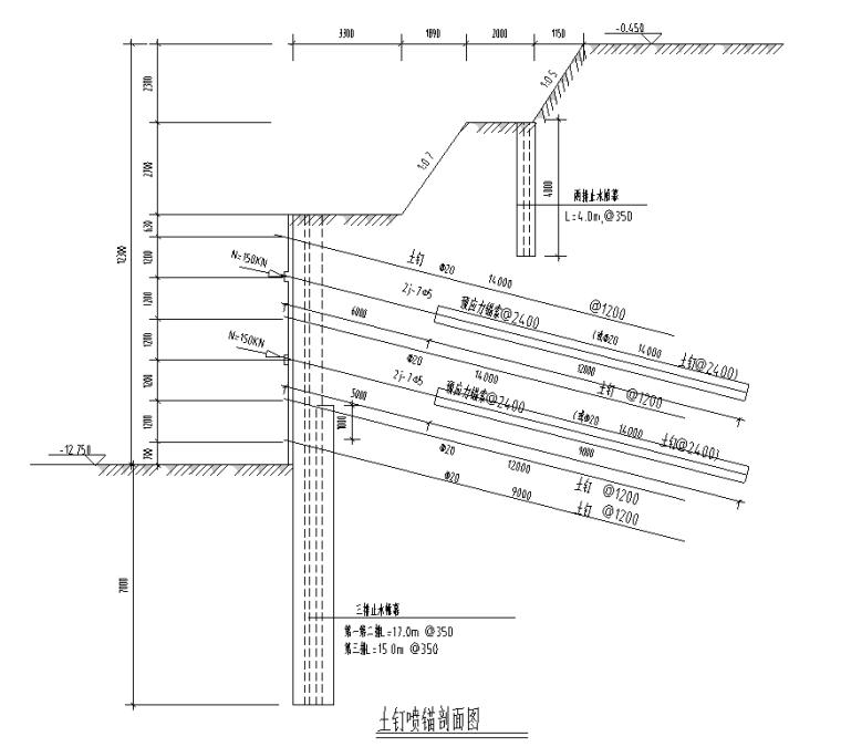 商业综合体复合土钉墙支护图纸及方案