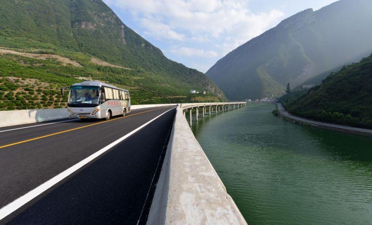 公路桥梁定期检查项目招标文件及预算书