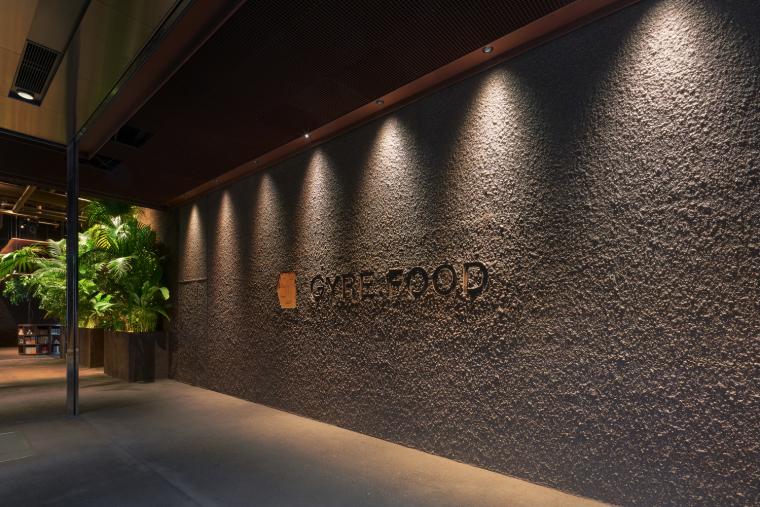 日本GYRE.FOOD餐厅和商店-gyrf_042