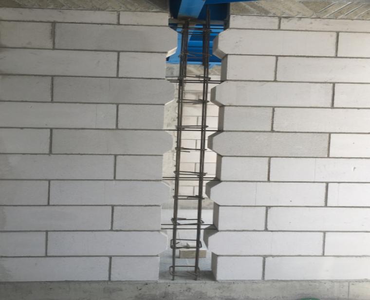 加砌块砌筑施工技术交底培训讲义PPT