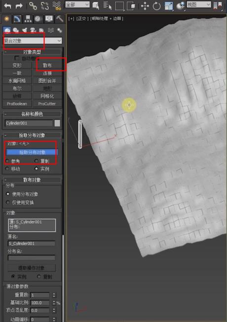 如何使用3D散布修改器建模制作不规则吊顶-图片11