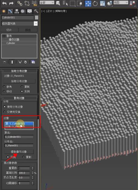 如何使用3D散布修改器建模制作不规则吊顶-图片14